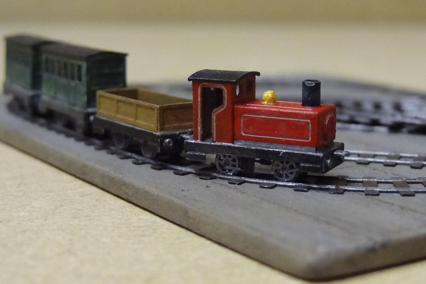 T4_train9